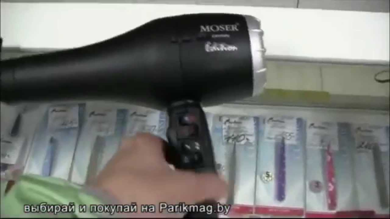 Фен Moser Edition PRO 4331-0050 - YouTube 792c1fd2a58d0