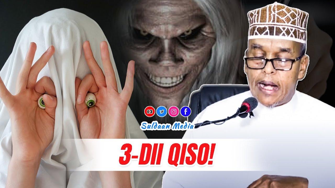 3-Dii Qiso  ee Igu Kalifay Inaan Wax Ka Barto Caalamka Jinka | Sheekh Maxamed Sh Ismaaciiil