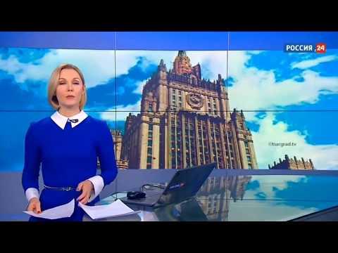 Смотреть Россия закрывает Генконсульство Великобритании в Санкт-Петербурге Ответ России на санкции Лондона онлайн