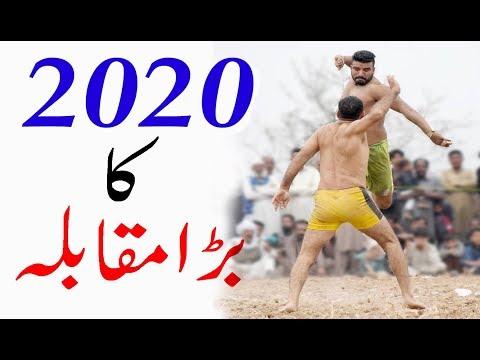 Big Kabaddi Match Punjab Pakistan 2018 - New Open Kabaddi Challenge