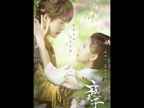 The Dark Lord MV | Chinese OST Pop Music (English Subtitles) + Drama Trailer | Lareina Song + Joe Xu