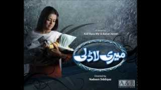 Meri Ladli OST Full Title Song - ARY Digital Drama