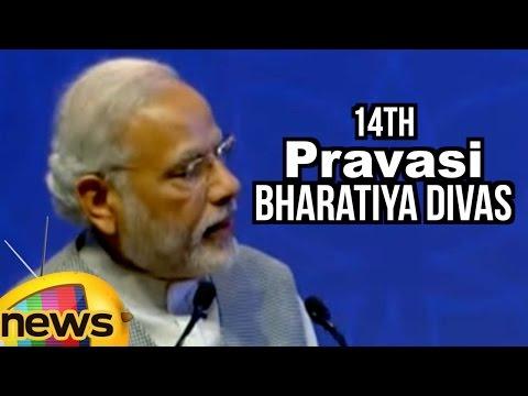 PM Narendra Modi Full Speech At 14th Pravasi Bharatiya Divas | Bengaluru | Karnataka | Mango News