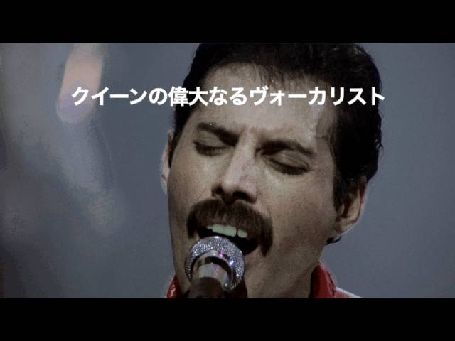 映画『Queen Rock Montreal cine sound Ver.』特報