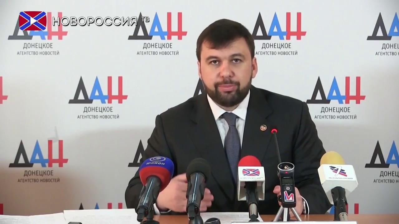 Полугодичные итоги Народного Совета ДНР и Минских переговоров