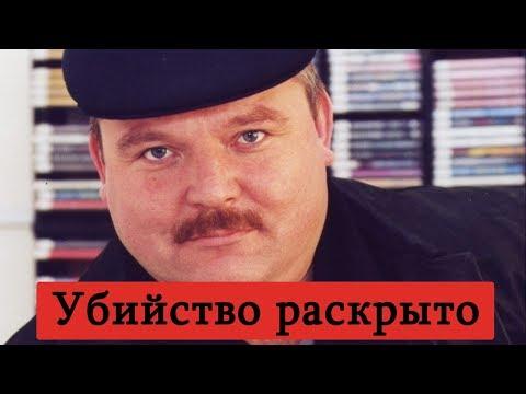 Убийства Михаила Круга раскрыто