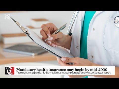 Mandatory health insurance may begin by mid-2020 thumbnail