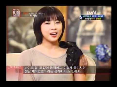 Ha Ji Won - People Inside 08.14.2011 (part 1/4)