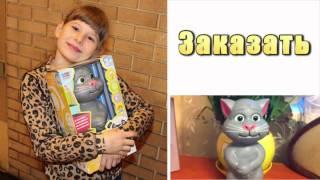 Игрушка говорящий кот том скачать