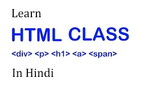 HTML CLASS TUTORIAL- HINDI -  How to use class variable