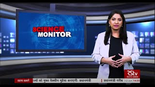 Science Monitor   12.06.2021