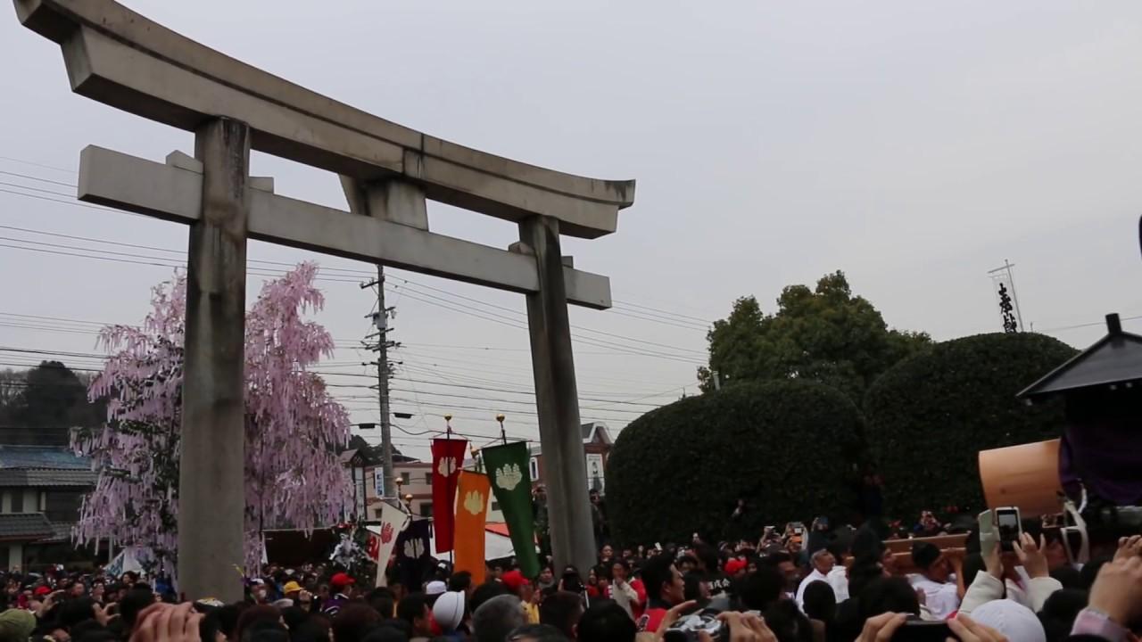 Resultado de imagen de Hōnen Matsuri