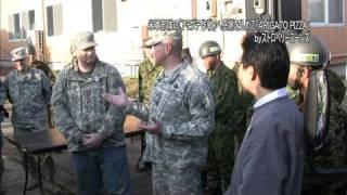米軍部隊の「トモダチ作戦」へ感謝を込めて「ARIGATO PIZZA」 thumbnail