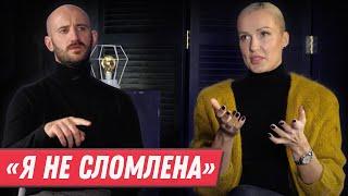 ЛЕВЧЕНКО   про пытки на Окрестина | Без матраса, горячей воды и канализации | Протесты в Беларуси