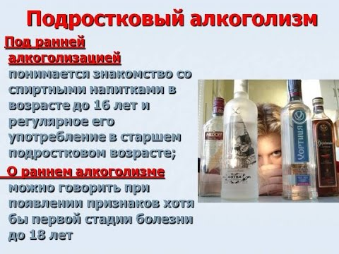 Капли от алкоголизма: название, обзор, отзывы, цена в Москве