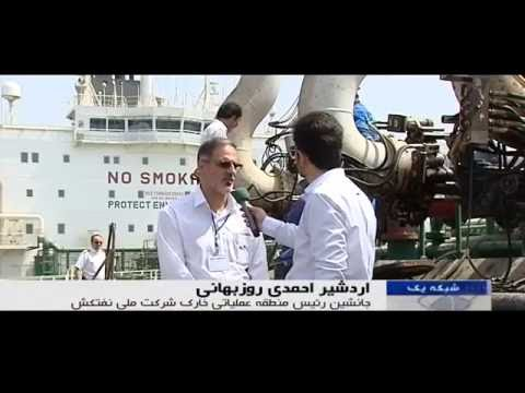 Iran One day with Iranian Oil Tanker personnel in Ramadan رمضان با كاركنان نفتكش نوح ايران