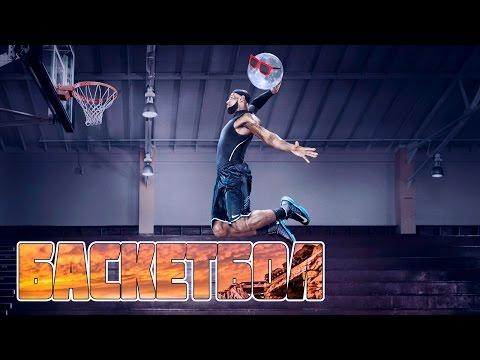 Баскетбол - лучшие броски #2