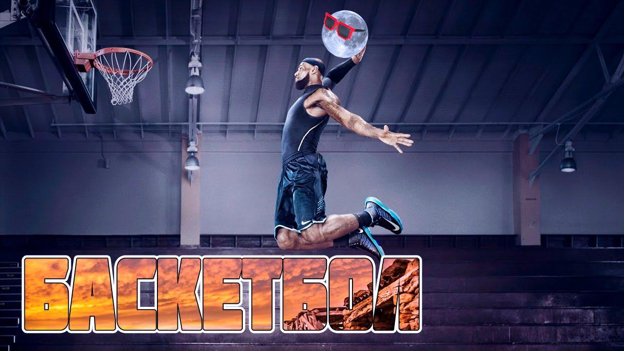 8b45f9f4 Баскетбол - лучшие броски #2 - YouTube