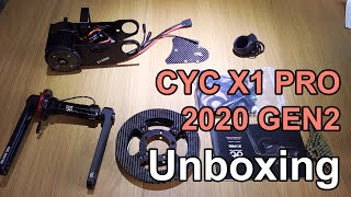 CYC X1PRO 2020 Gen2 5000W Unboxing and weight