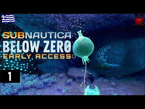 Νέα ιστορία! | SUBNAUTICA BELOW ZERO [Early Access] (Greek Gameplay | Part 1)
