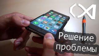 Хруст дисплея iPhone 6 - решение проблемы