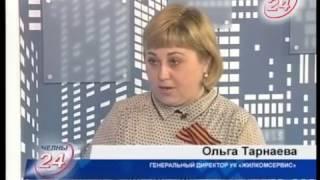 Ольга Тарнаева о подготовке территории к майским праздникам
