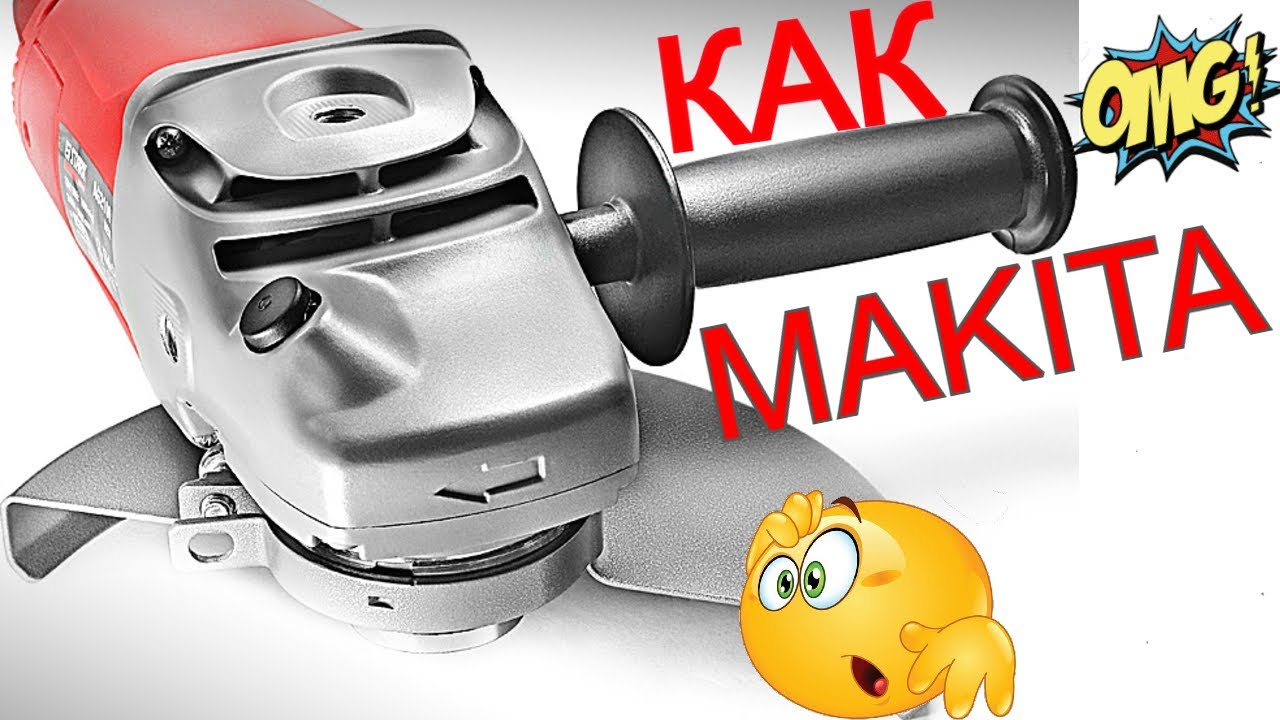 Нутро как Makita!!! Болгарка Stark AG 2100 какую болгарку выбрать?