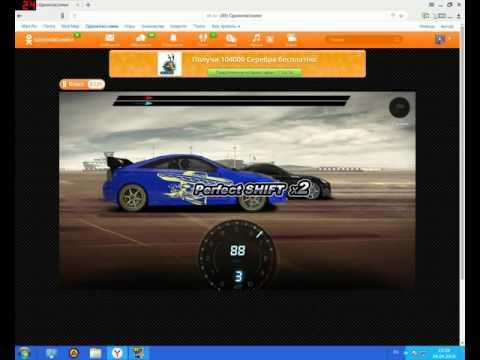 Одноклассники (Запретные гонки) видео обзор игры от 04.04.2016г