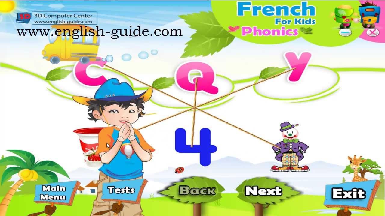 تعليم اللغة الفرنسية للاطفال اختبارات تفاعلية