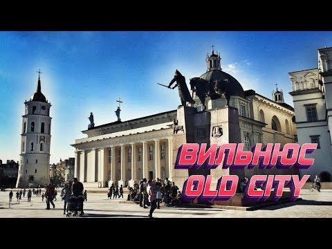 видео: vlog #1 Экскурсия - Вильнюс. Знакомство с университетом.