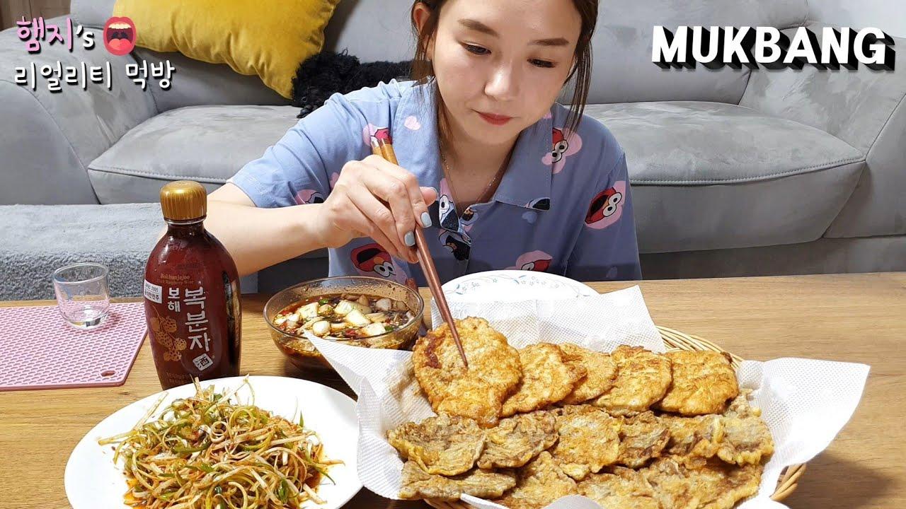리얼먹방 :) 소고기 & 돼지고기 육전 만들기 (ft. 복분자,파채무침) ㅣYukjeon (Beef & Pork pancake)ㅣREAL SOUNDㅣASMR MUKBANGㅣ