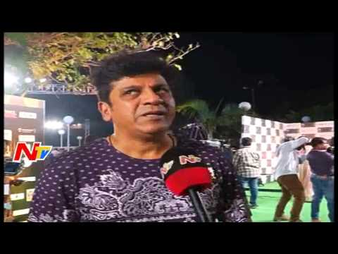Shiva Rajkumar Reminds NTR @ IIFA Awards Hyderabad | NTV Exc