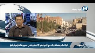 مراسل الإخبارية: الاشتباكات بين الجيش اليمني والانقلابيين في محيط معسكر التشريفات لا تزال مستمرة