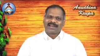 Gambar cover 25 October 2018 Hosanna Ministries Anudina Krupa - Hosanna Daily Devotion || Pastor Ramesh ||