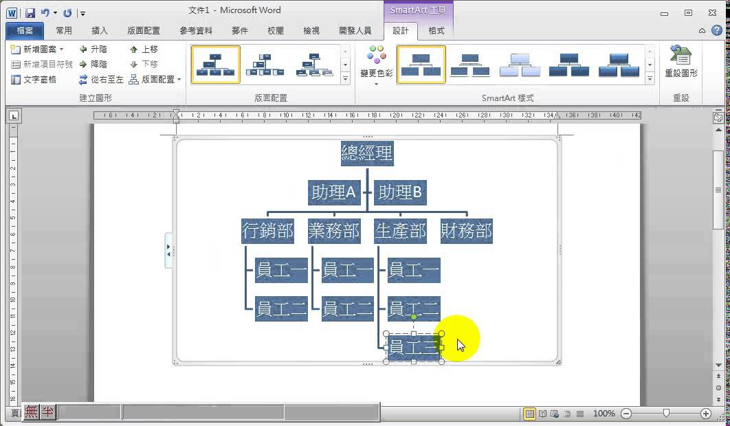 download Computer Graphics Programming in