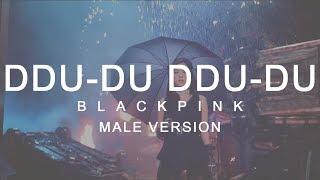 MALE VERSION | BLACKPINK - DDU-DU DDU-DU