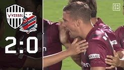 Lukas Podolski bei seinem Japan-Abenteuer | Vissel Kobe - Sapporo 2:0 | Highlights | J League | DAZN