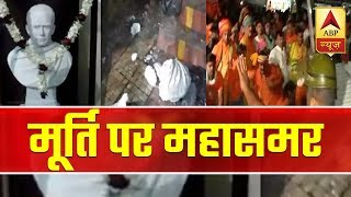 Vidyasagar Statue Vandalism Becomes Poll Issue In Bengal | ABP…