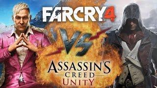 Рэп Баттл - Far Cry 4 vs. Assassin's Creed: Unity