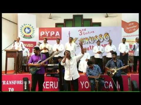 Day 02 Evening | Kerusso | PYPA Kumbanad Centre Camp 2016