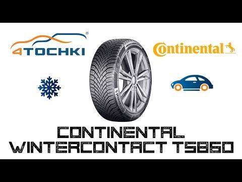 ContiWinterContact TS 860