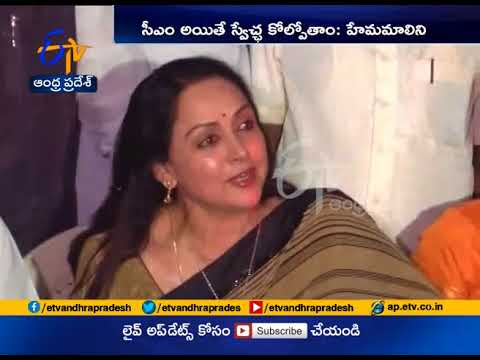 Can become UP Chief Minister anytime | Hema Malini