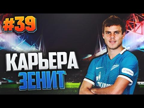 Последние новости футбола Украины и всего Мира