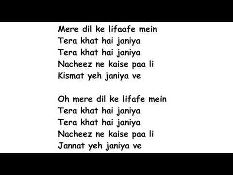 NAZM NAZM Full Song Lyrics Movie - Bareilly Ki Barfi   ARKO