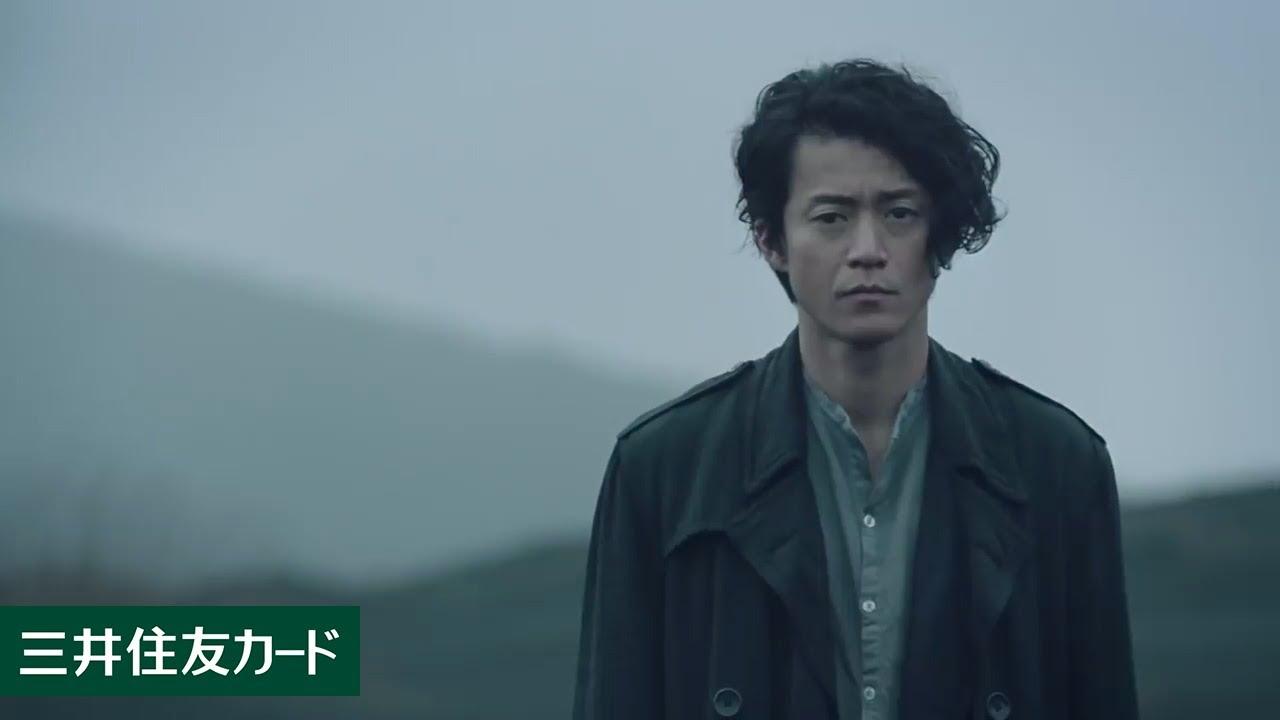 クレジットカード cm 俳優