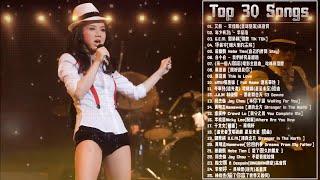 2018 KKBOX 風雲榜- 匯集最完整的音樂排行榜   2018年kkbox华语榜 - kkbox排行榜2018 下载   2018 kkbox 國語單曲排行 - 2018 華語 TOP100