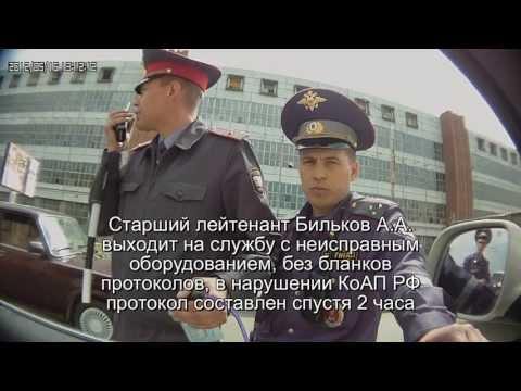 Железный аргумент. Вологда