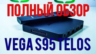 медиаплеер Tronsmart Vega S95 Telos обзор