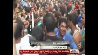 خطير جدا - صور حصرية للقتلى الشيعة الأربعة في أحداث أبو النمرس |  #جملة_مفيدة مع منى الشاذلي
