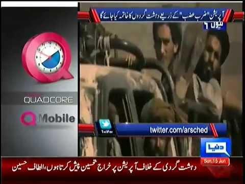 EXCLUSIVE REPORT  North Waziristan Operation